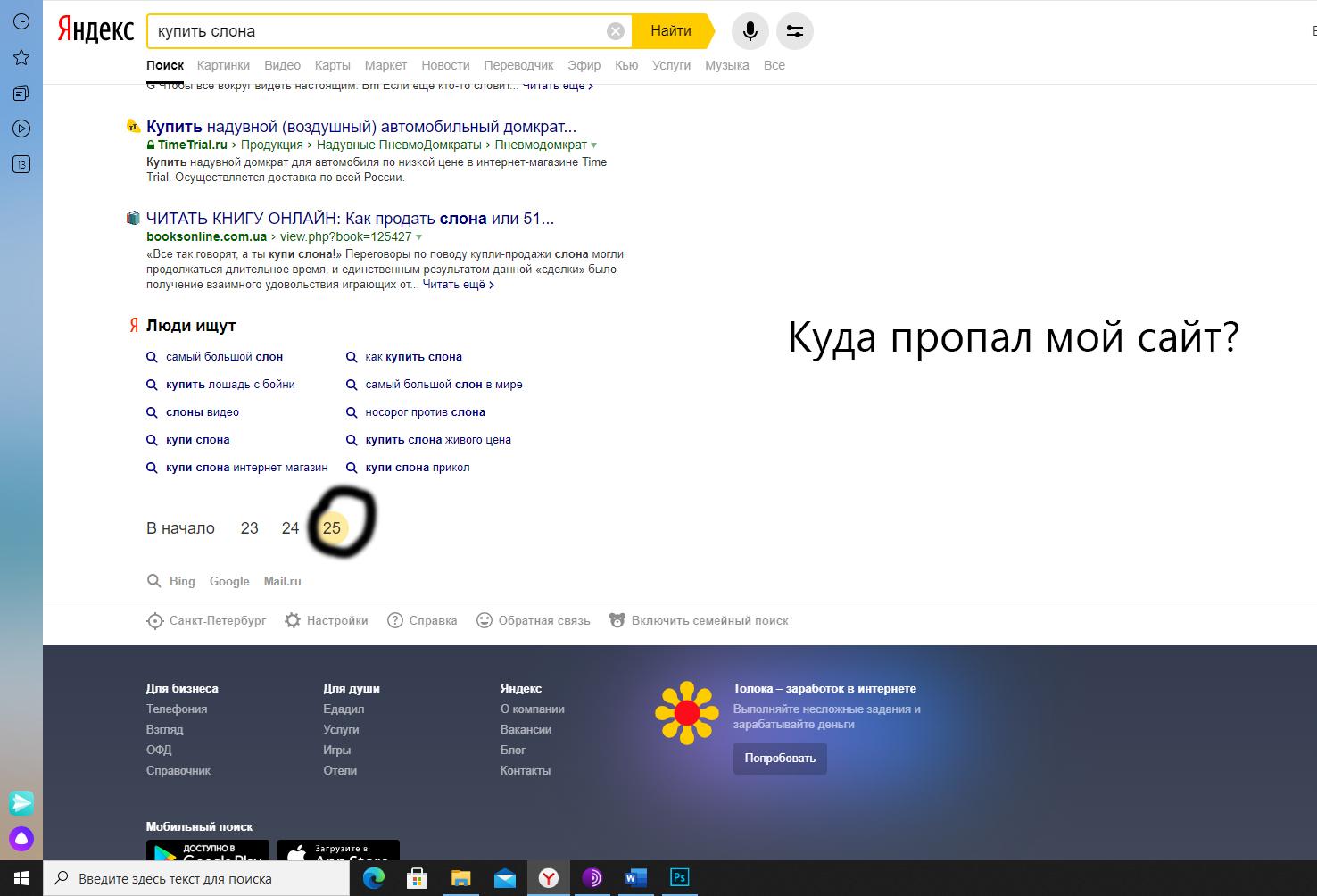 Поведенческие факторы на сайт Суворовская улица сайт который продает ссылки